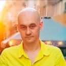 Сергій Вікторович Буртовий